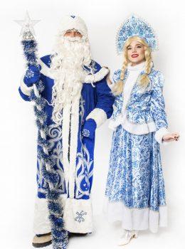Дед Мороз и Снегурочка (синие)